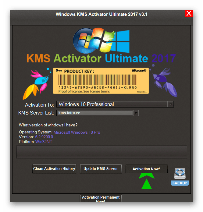 windows ultimate activator